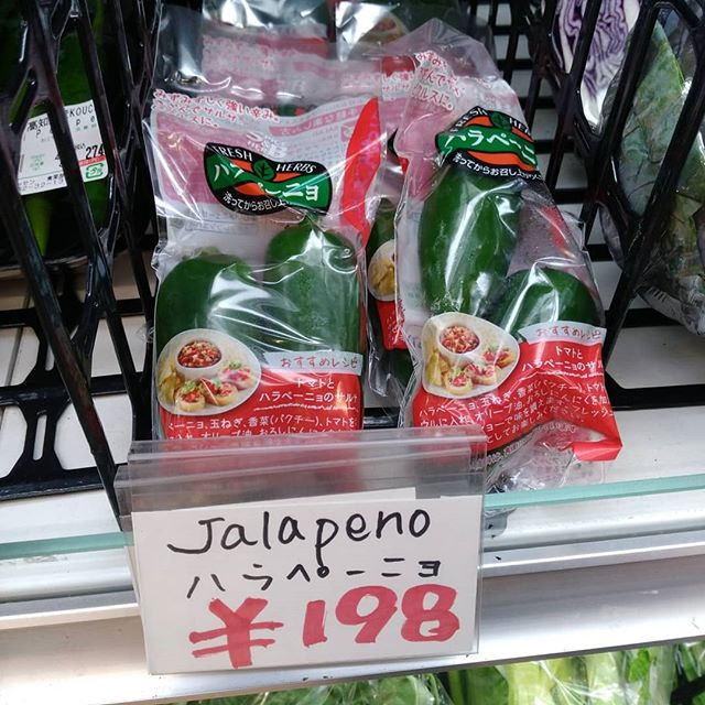 jalapeño - connect with Mexico